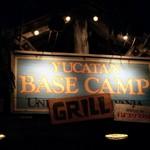 ユカタン・ベースキャンプ・グリル -