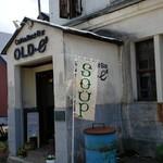 soup - 入り口です。