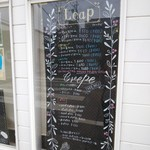 クレープとポテトの専門店 Leap - 【2019.05】