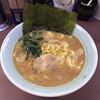 本牧家 - 料理写真:ラーメン中盛り  800円
