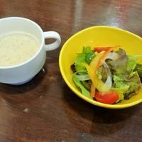 フリッツァ 石窯グリル-スープ&サラダ