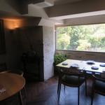 el Bau Decoration -
