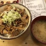 恵美須商店 澄川店 - ランチの豚丼