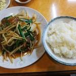 107947789 - レバニラ定食♪