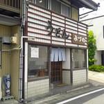 うどん みづの - 店舗 外観