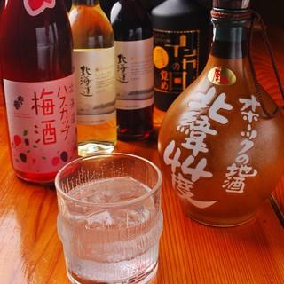 北海道産にこだわって…北海道地酒を取り揃えております。