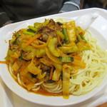 薩斐蘭州牛肉麺 -