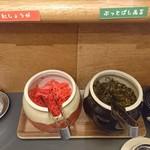 博多らーめん とんこつ家 高菜 - 紅しょうが・ぶっとばし高菜