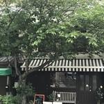 ティールーム ココ - 北長狭通7丁目、エリアでは珍しい紅茶専門店なんですよ!(2019.5.18)