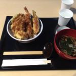 天ぷら さき亭 羽田空港店