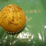 BOUL'ANGE  - 料理写真:カレーパン