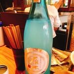 恵酒真楽 やまなか - 雁木 スパークリング 純米 発泡にごり 生原酒。 甘かった〜(›´ω`‹ )