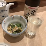 磯寿司 - お通し(^q^)