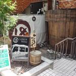 107968456 - 味噌樽の外観が目を引きます。