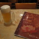 ワラポーン - 「生ビール」(500円)
