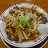 あさり - 料理写真:限定「大館中華そば」550円