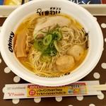 自家製麺 竜葵 - 料理写真:札幌ラーメンショー限定、日本三大地鶏極上塩らぁ麺(丼は各店共通の使い切りタイプ)