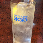 和田屋 - レモンサワー