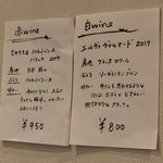 清水酒場 -