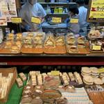 クーロンヌつくば - サンドイッチコーナー