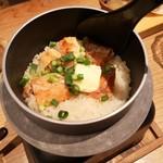 秋葉原魚金 - 釜飯