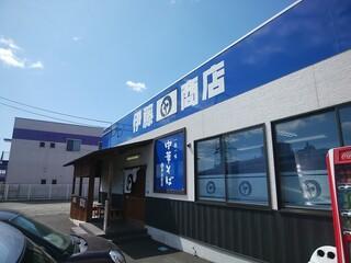 伊藤商店 仙台港店