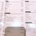Bistro Dining Daiba屋 - ドリンクメニューの一部