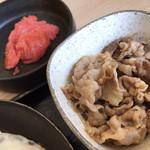 107985515 - 牛小鉢と明太子