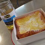 パンとエスプレッソと - フレンチトースト
