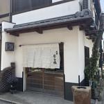 祇園むら田 - 入り口