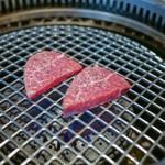 柳橋焼にく わにく - 網で焼きます。