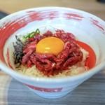 柳橋焼にく わにく - ■神戸ビーフユッケ丼ランチ 1650円