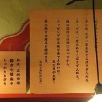 広州市場 - 麺方(スタッフ)の七箇条である。店員さんこれを遵守していると思う