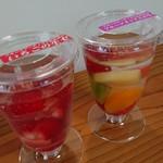 杉山フルーツ店 - 料理写真:フルーツミックスといちご