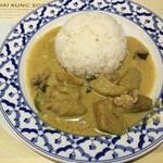 Faa Thai - 日替わりのグリーンカレー