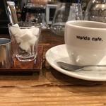 ワーズカフェ - ホットコーヒー
