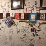 ワーズカフェ - 店内 色んな方のサインが壁一面に♫