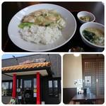 中華食堂 勝龍 - 料理写真: