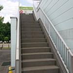 花の食品館 - 階段を上がって