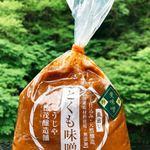 こうじや 徳茂醸造舗 - 料理写真: