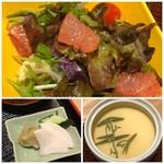 hakataunagiyafujiuna - ◆サラダ ◆茶碗蒸しには「鰻」は入らず「かまぼこ」や「銀杏」などが。美味しい茶碗蒸しです。 ◆香の物