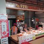 108012542 - 鶏肉総菜店