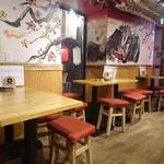 牛タンいろ葉 - 牛タンいろ葉 歌舞伎町レッドのれん街店