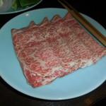しゃぶ禅 -  近江牛リブロースのしゃぶしゃぶ肉です。霜降りが綺麗で、噛むたび口の中に旨味が広がります。