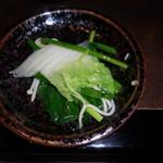 しゃぶ禅 -  しゃぶしゃぶのスープで調理した野菜各種・その1です。