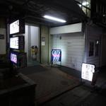 和・豊田 - 建物入口