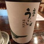 和・豊田 - 庭のうぐいす 特別純米 無濾過 生詰 原酒¥900