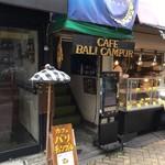 cafe Bali Campur -