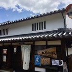 大川珈琲屋 -