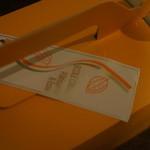 クリオロ - オレンジの箱がかわいいですね